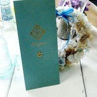 ターコイズ 結婚式席次表B4(片面印刷込み)
