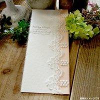 フィオーレ 結婚式席次表B4(片面印刷込み)