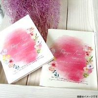 ジョリィ・プティピンク 結婚式招待状(両面印刷込み)