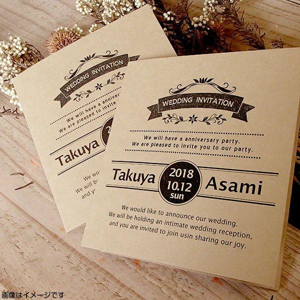 画像2: ラ・メール 結婚式招待状