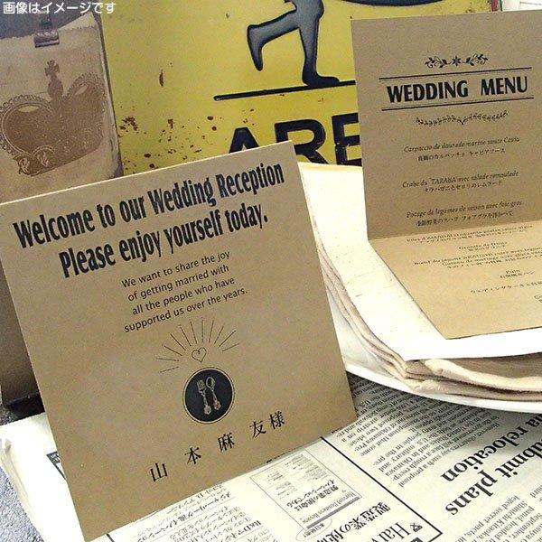 画像1: ラ・メール 結婚式席札L(メニュー、サンキューカード)