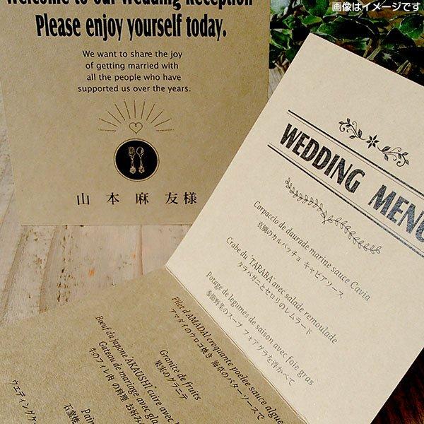画像4: ラ・メール 結婚式席札L(メニュー、サンキューカード)