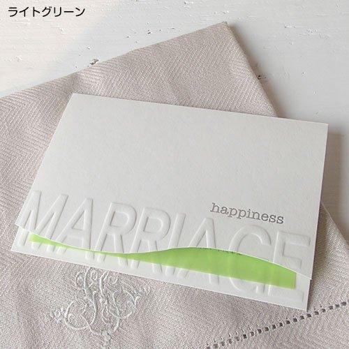 その他画像 ・ オプション1: アベニール 結婚式招待状(印刷込み)