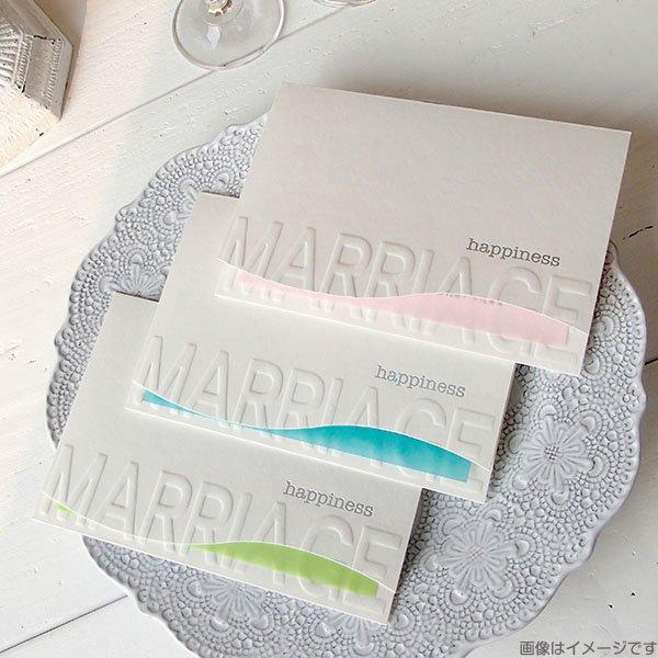 画像1: アベニール 結婚式招待状(印刷込み)