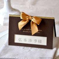 クラシック 結婚式席札Lリボンタイプ(メニュー、サンキューカード)(両面印刷込み)