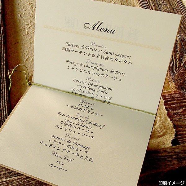 画像3: アネラ 結婚式席札L(メニュー、サンキューカード)(両面印刷込み)