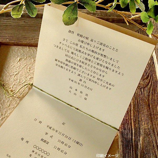 画像4: アネラ 結婚式招待状