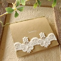 アネラ 結婚式招待状(印刷込み)