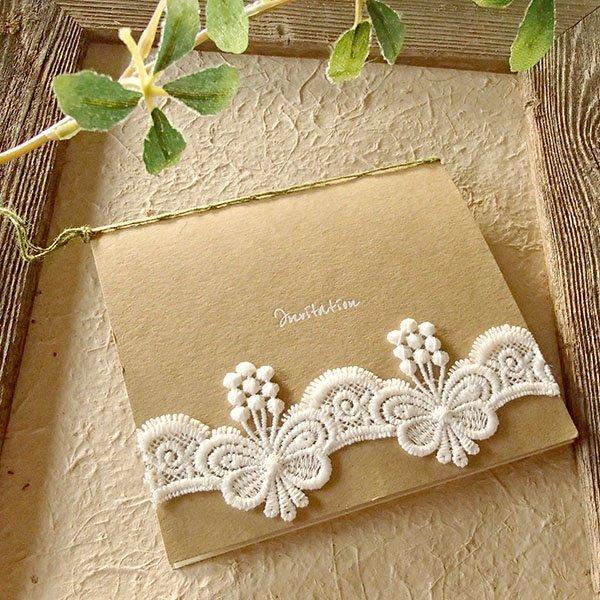 画像1: アネラ 結婚式招待状