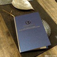 インディゴ 結婚式招待状(印刷込み)
