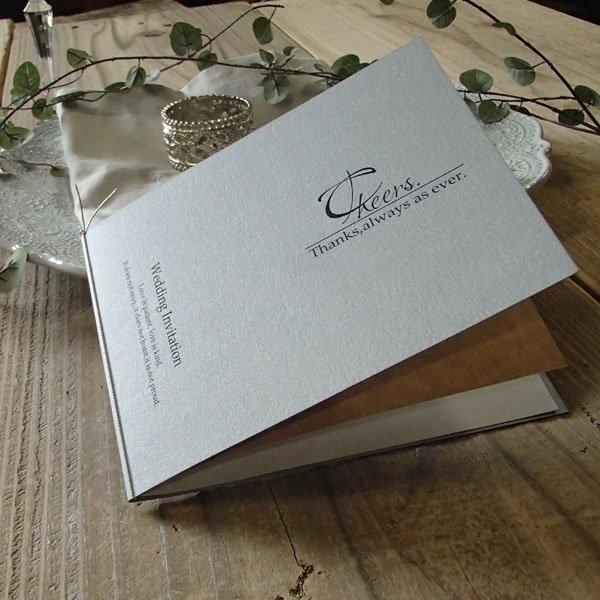 画像1: チアーズ 結婚式招待状