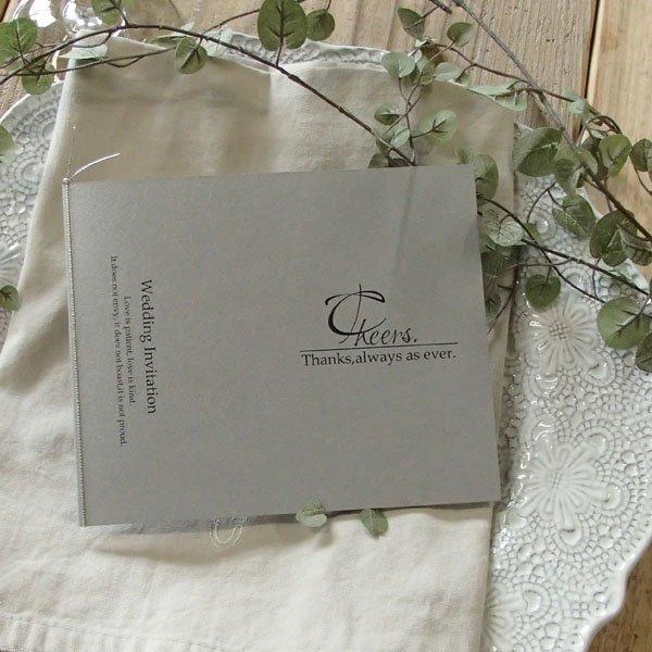 画像3: チアーズ 結婚式招待状