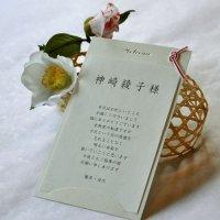 小梅【こうめ】メニュー表(印刷込み)