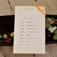 和【なごみ】メニュー表(印刷込み)