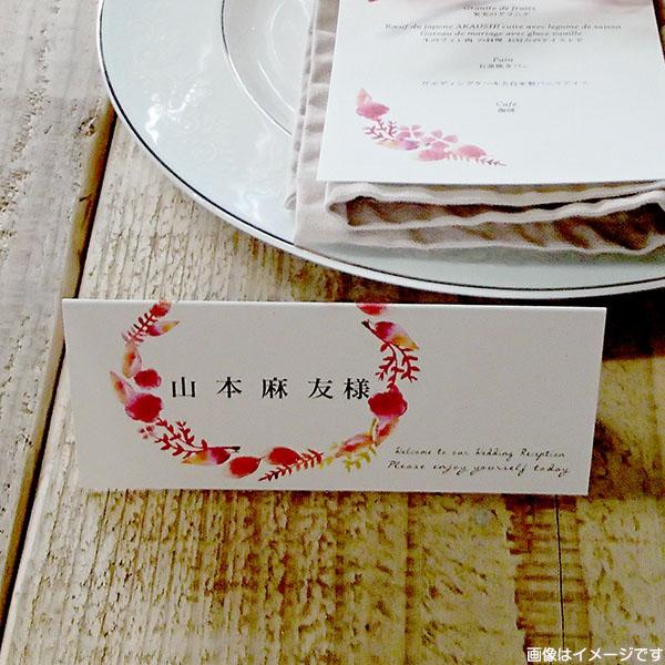 結婚式の招待状を送るときの注意点①