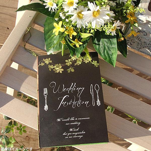 結婚式の招待状の宛名書き④