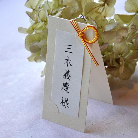 結婚式の招待状を送る場合に覚えておきたいこと①
